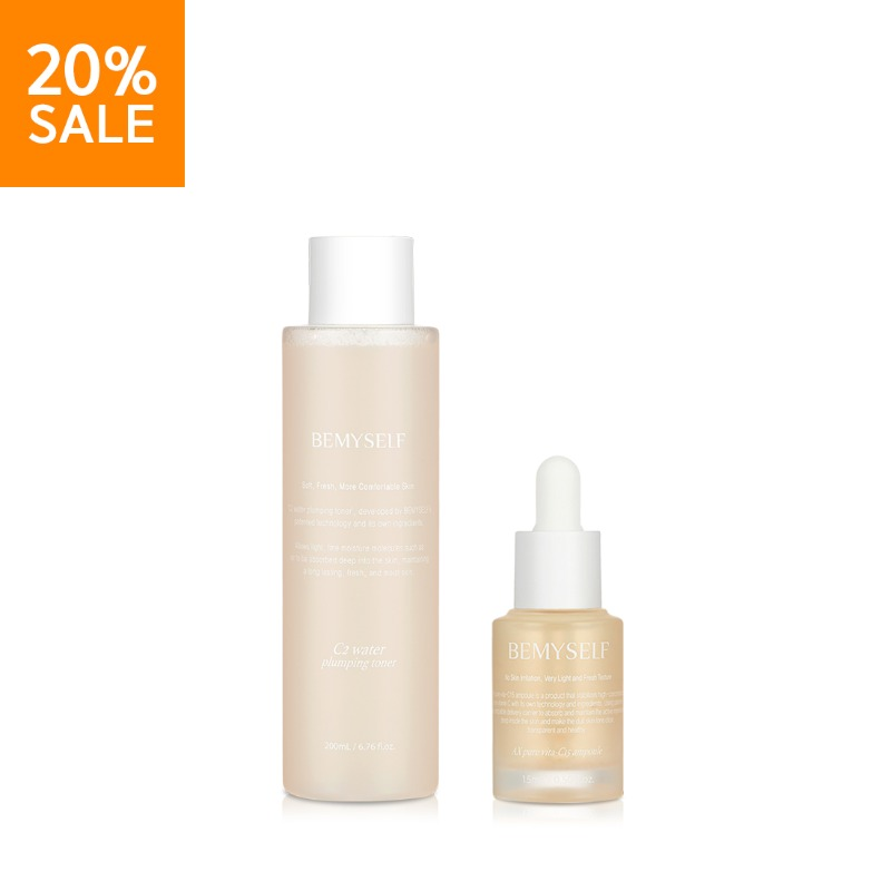 톤업&항산화 SET (Brightening Solution)